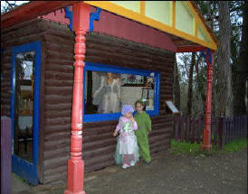 Fairyland Village - Accommodation Kalgoorlie
